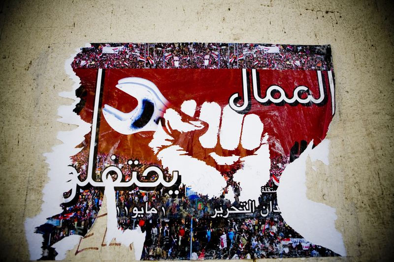 May Day poster in Egypt