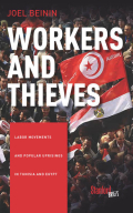 Workers and thieves
