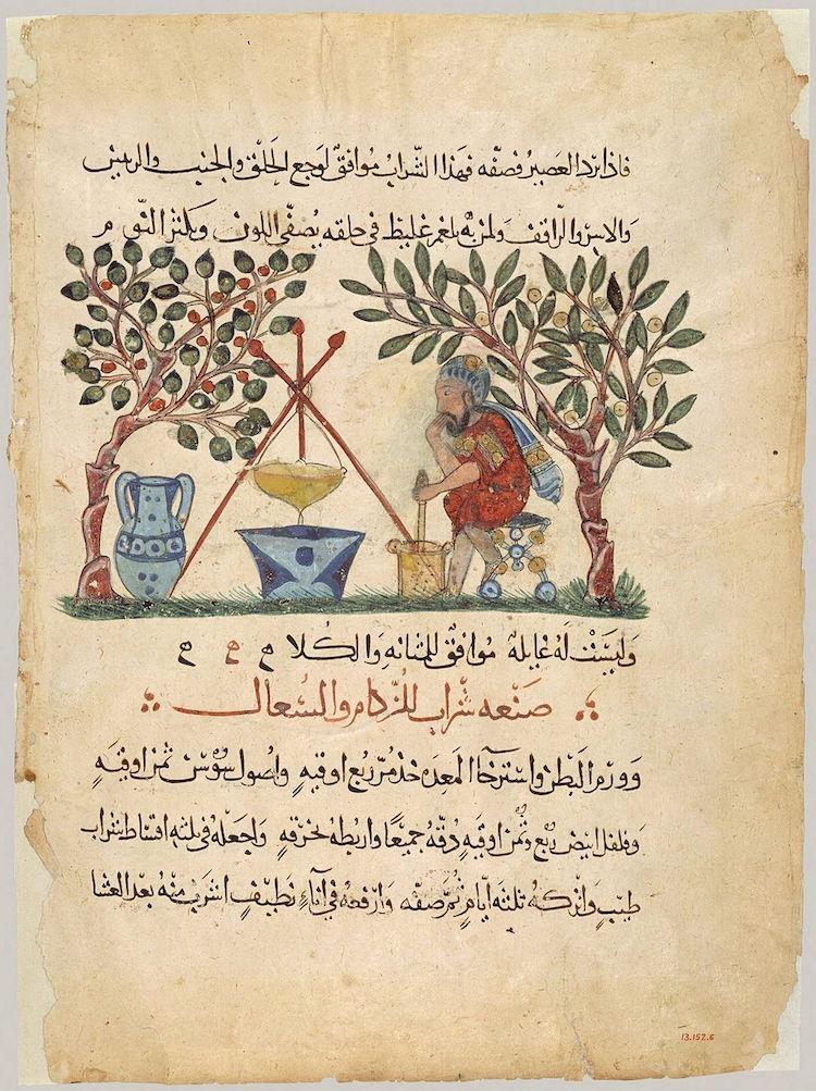 Arab-translation-of-materiam-medica