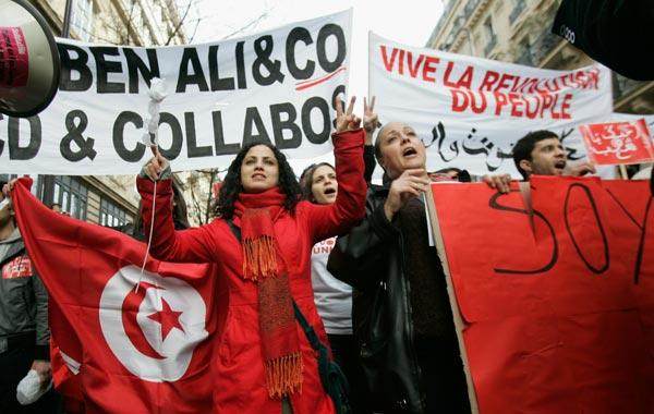 Tunisia Jasmine Revolution