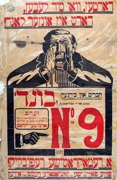 Bund poster