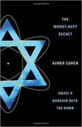 Cohen Avner