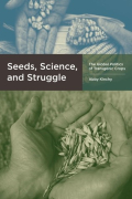 Seeds science struggle