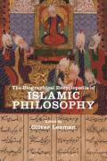 Leaman Biographical Dictionary