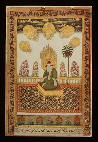 Muhammad the Prophet 4
