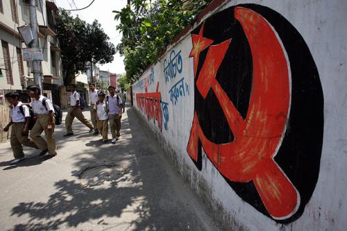 Communism India