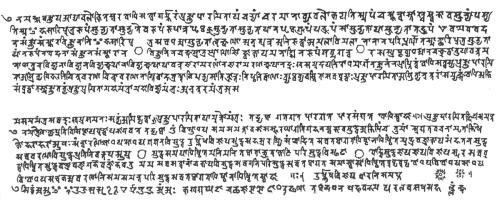 Heart Sutra