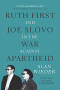 Ruth First and Joe Slovo