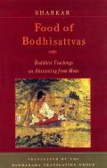 Shabkar_food_of_bodhisattvas_buddhist_teachings_ihd001