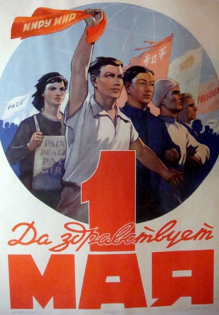 May-1-soviet-propaganda-poster-16-small