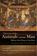 Case of the Animals