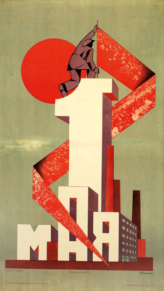 May Day Russian Constructivism