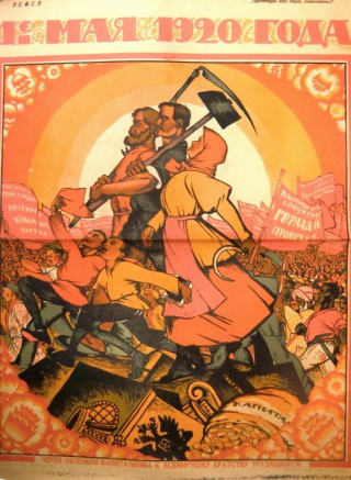 May-1-soviet-propaganda-poster-2-small