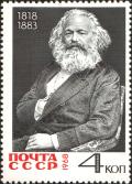 Marx stamp 5