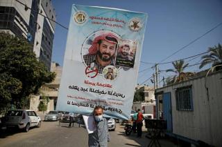 Maher al-Akhras 3