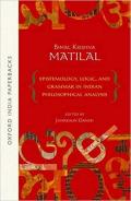 Matilal 3