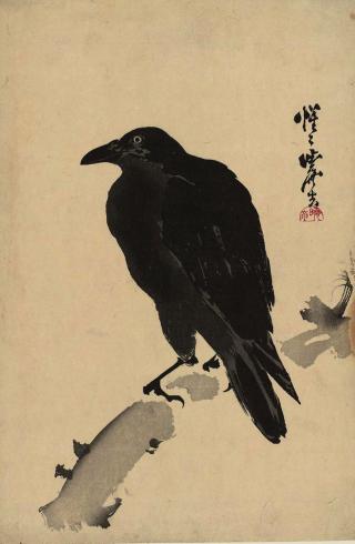 Crow Kyoasai